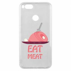 Чехол для Xiaomi Mi A1 Eat meat