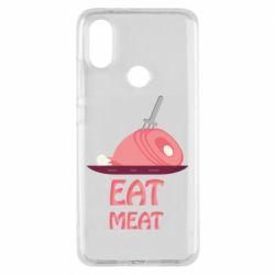 Чехол для Xiaomi Mi A2 Eat meat