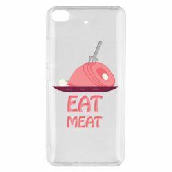 Чехол для Xiaomi Mi 5s Eat meat
