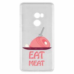 Чехол для Xiaomi Mi Mix 2 Eat meat