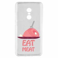 Чехол для Xiaomi Redmi Note 4 Eat meat