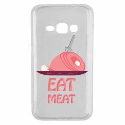Чехол для Samsung J1 2016 Eat meat