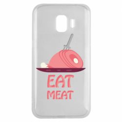 Чехол для Samsung J2 2018 Eat meat