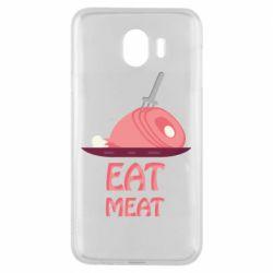 Чехол для Samsung J4 Eat meat