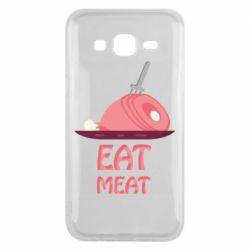 Чехол для Samsung J5 2015 Eat meat