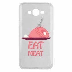 Чехол для Samsung J7 2015 Eat meat