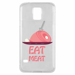 Чехол для Samsung S5 Eat meat