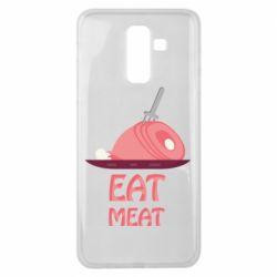 Чехол для Samsung J8 2018 Eat meat