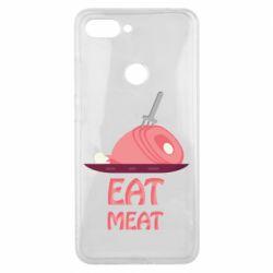 Чехол для Xiaomi Mi8 Lite Eat meat
