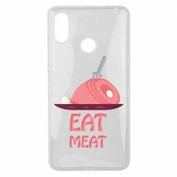 Чехол для Xiaomi Mi Max 3 Eat meat