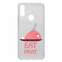 Чехол для Xiaomi Redmi 7 Eat meat