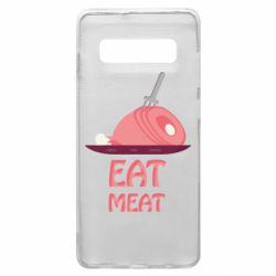 Чехол для Samsung S10+ Eat meat