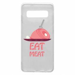 Чехол для Samsung S10 Eat meat