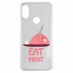 Чехол для Xiaomi Redmi Note 7 Eat meat