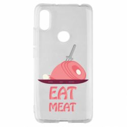 Чехол для Xiaomi Redmi S2 Eat meat