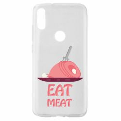 Чехол для Xiaomi Mi Play Eat meat