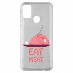 Чехол для Samsung M30s Eat meat