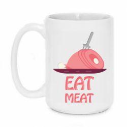 Кружка 420ml Eat meat