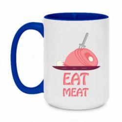 Кружка двухцветная 420ml Eat meat