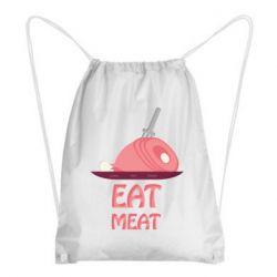Рюкзак-мешок Eat meat