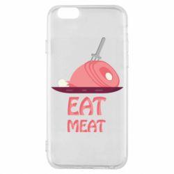 Чехол для iPhone 6/6S Eat meat