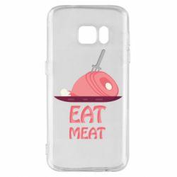 Чехол для Samsung S7 Eat meat
