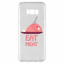 Чехол для Samsung S8+ Eat meat