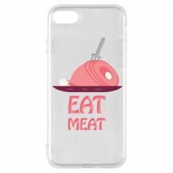 Чехол для iPhone 8 Eat meat