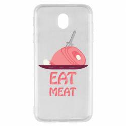 Чехол для Samsung J7 2017 Eat meat