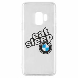 Чохол для Samsung S9 Eat, sleep, BMW