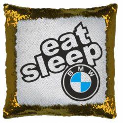 Подушка-хамелеон Eat, sleep, BMW