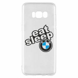 Чохол для Samsung S8 Eat, sleep, BMW