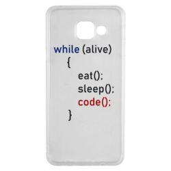 Чохол для Samsung A3 2016 Eat, Sleep, Code