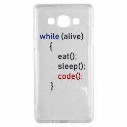 Чохол для Samsung A5 2015 Eat, Sleep, Code