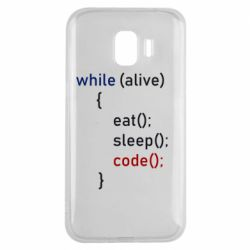 Чохол для Samsung J2 2018 Eat, Sleep, Code