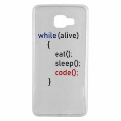 Чохол для Samsung A7 2016 Eat, Sleep, Code