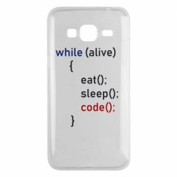 Чохол для Samsung J3 2016 Eat, Sleep, Code