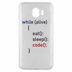Чохол для Samsung J4 Eat, Sleep, Code
