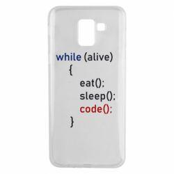 Чохол для Samsung J6 Eat, Sleep, Code