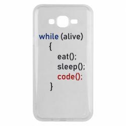 Чохол для Samsung J7 2015 Eat, Sleep, Code