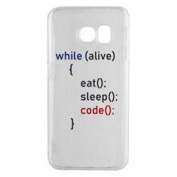 Чохол для Samsung S6 EDGE Eat, Sleep, Code