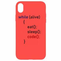 Чохол для iPhone XR Eat, Sleep, Code