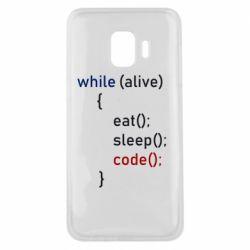 Чохол для Samsung J2 Core Eat, Sleep, Code