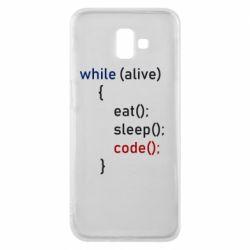 Чохол для Samsung J6 Plus 2018 Eat, Sleep, Code