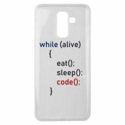 Чохол для Samsung J8 2018 Eat, Sleep, Code