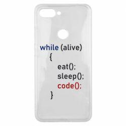 Чехол для Xiaomi Mi8 Lite Eat, Sleep, Code