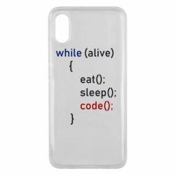 Чехол для Xiaomi Mi8 Pro Eat, Sleep, Code