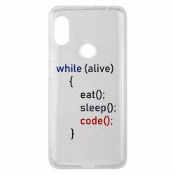Чехол для Xiaomi Redmi Note 6 Pro Eat, Sleep, Code