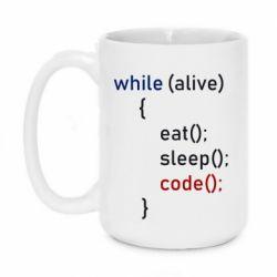 Кружка 420ml Eat, Sleep, Code