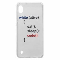 Чохол для Samsung A10 Eat, Sleep, Code
